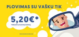 Plovimų kortelės – Subačiaus g. 64, Vilnius